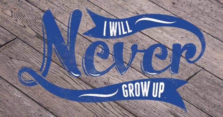 Тениска с надпис never-give-up